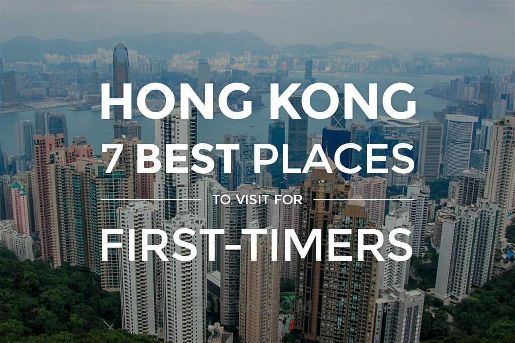 travel guide hong kong best time visit