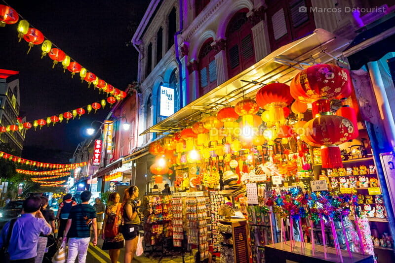 Colorful lanterns at night