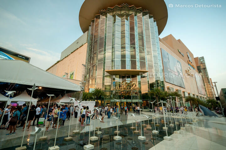 Siam Paragon (shopping mall)