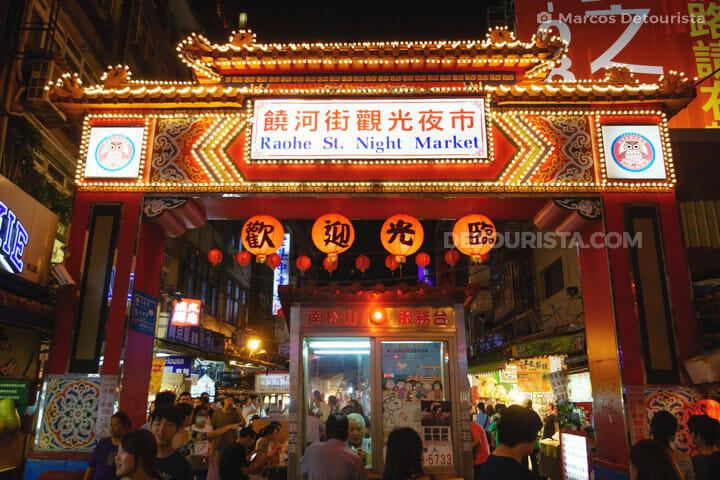 Raohe Night Market in Taipei, Taiwan
