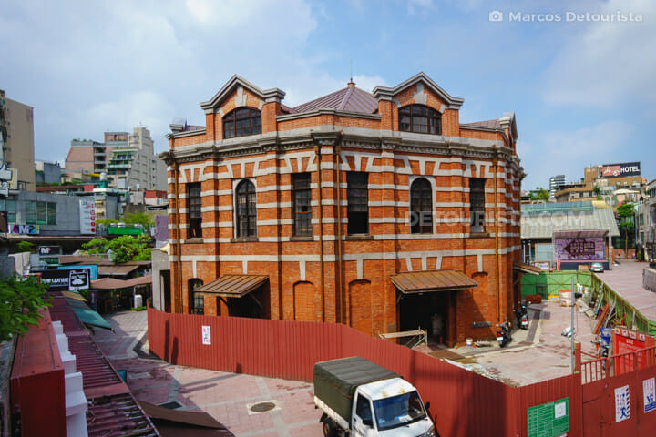 The Red House in Ximen, Taipei, Taiwan