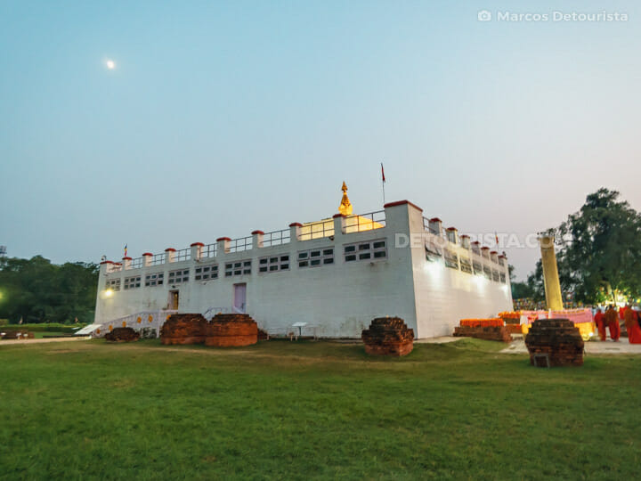Maya Devi Temple , Lumbini