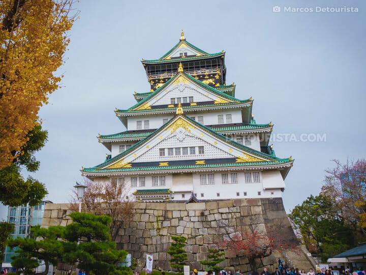 Osaka Castle, in Osaka, Japan