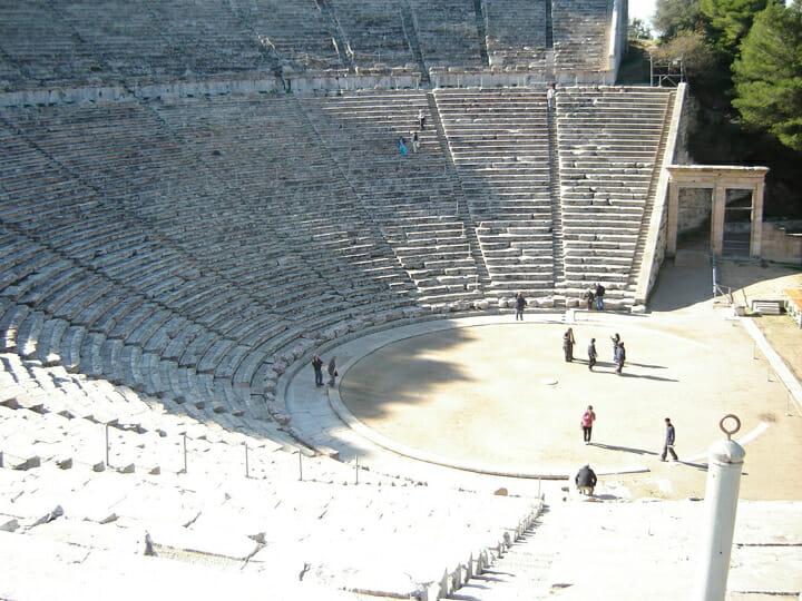 Epidarius Theatre