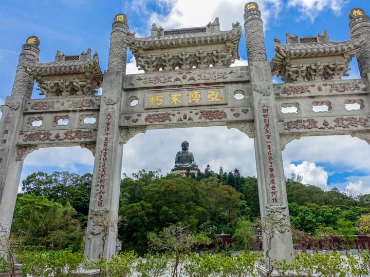 Ngong Ping - Big Buddha