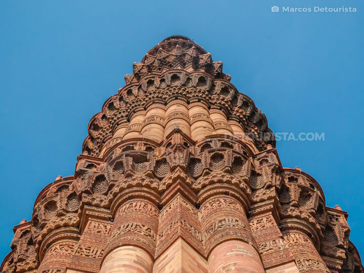 Qutub Minar in New Delhi, India