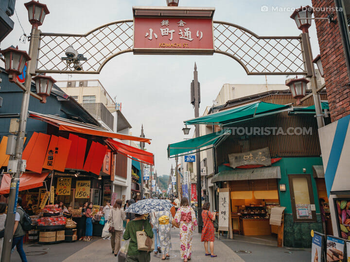 Komachi Dori Shopping Area in Kamakura, Japan