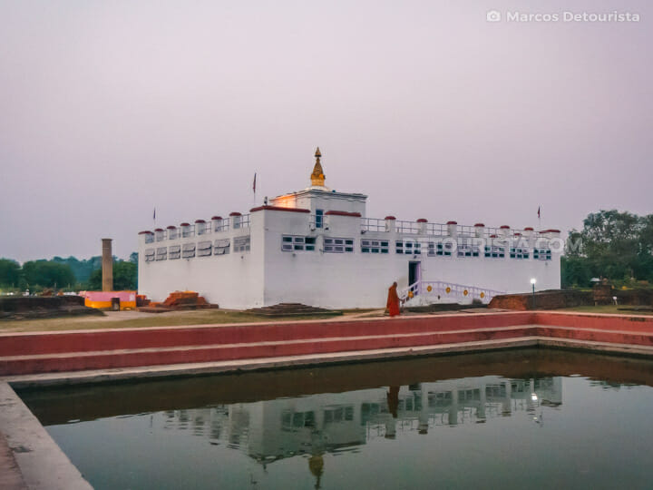 Maha Devi Pond, Lumbini