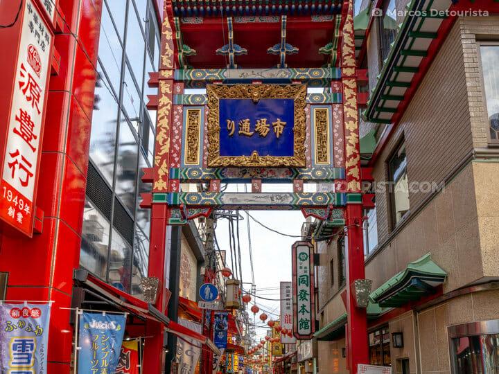 Yokohama Chinatown in Yokohama, Japan