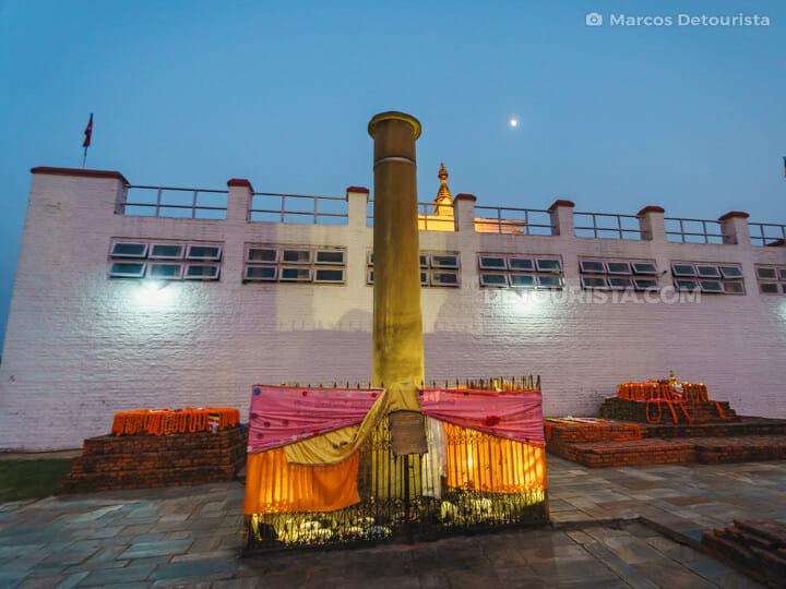 Ashoka Pillar, Lumbini