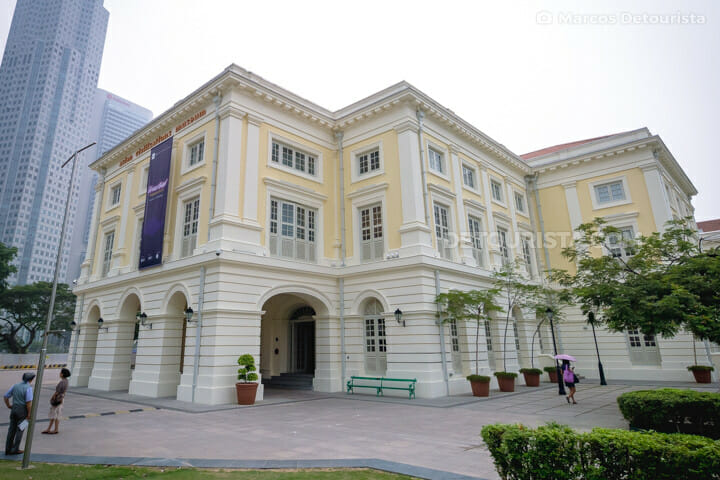 Asian Civilizations Museum