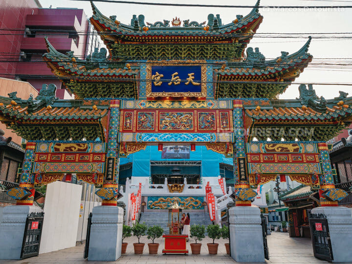 Masobyo Temple  in Yokohama Chinatown, Japan