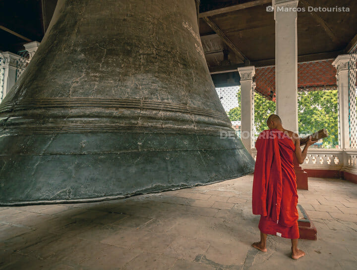 Mingun Bell in Greater Mandalay, Myanmar