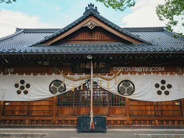 Matsumoto Shrine in Matsumoto, Nagano, Japan