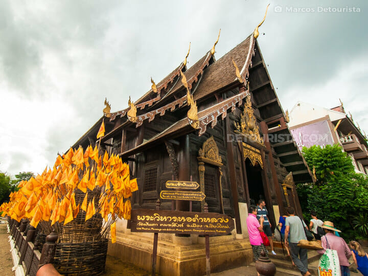 Wat Phan Tao (wooden temple), in Chiang Mai, Thailand