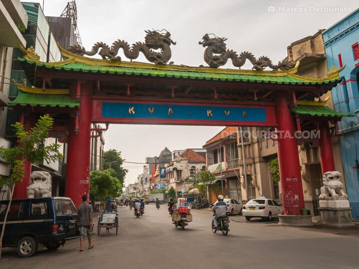 Chinatown (Kyu Kyu) gate in Surabaya, East Java, Indonesia