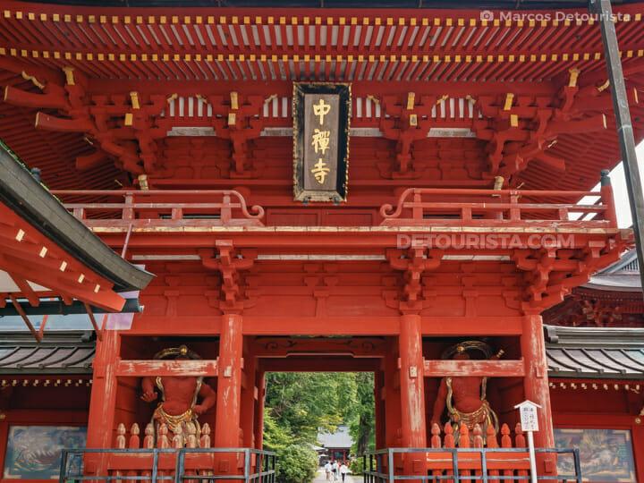 Chuzenji Temple in Nikko, Japan