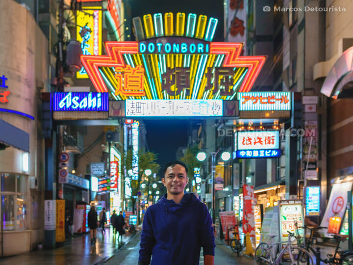 Dotonburi shopping and food district in Osaka, Japan