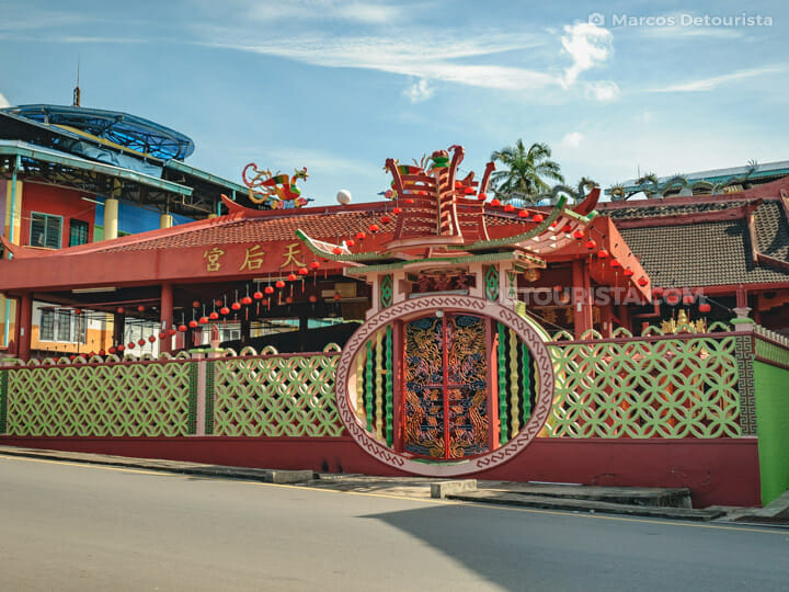 Thean Hou Temple, Kuala Lipis