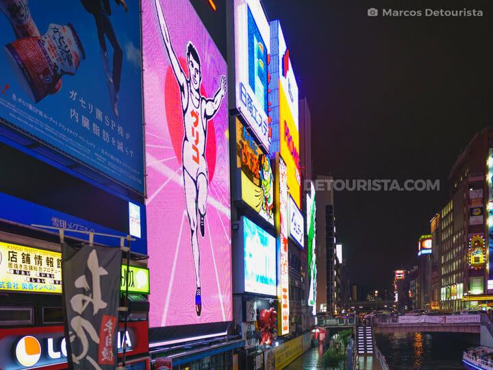 Glico Sign, in Dotonburi, Osaka, Japan