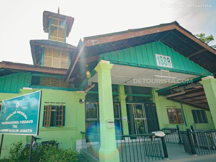 Masjid Negeri, Kuala Lipis