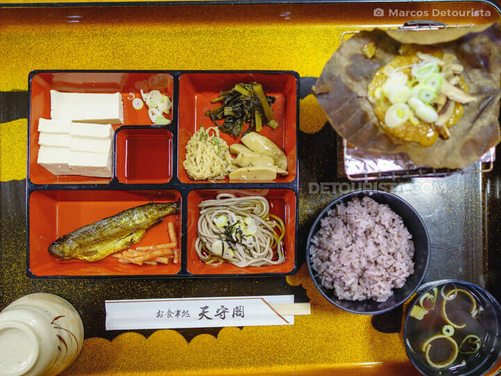 Shirakawa-go traditional food - Lunch at Tenshukaku Observatory