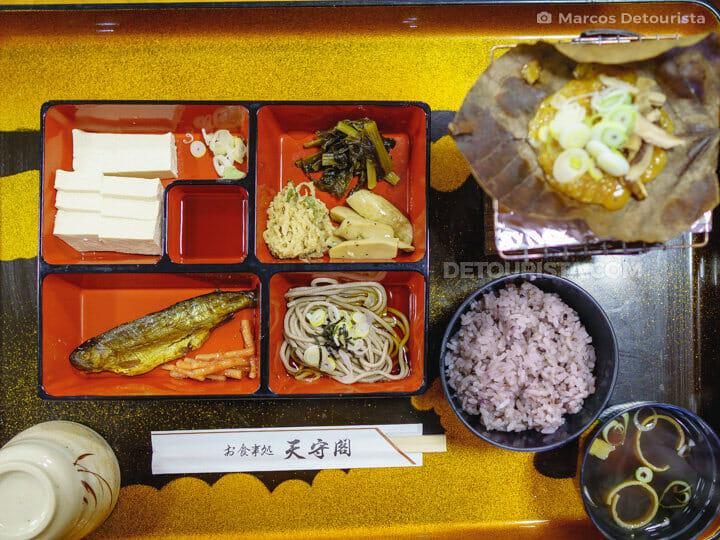 Shirakawa-go traditional food - Lunch at Tenshukaku Observatory, in Shirakawa-go, Gifu, Japan
