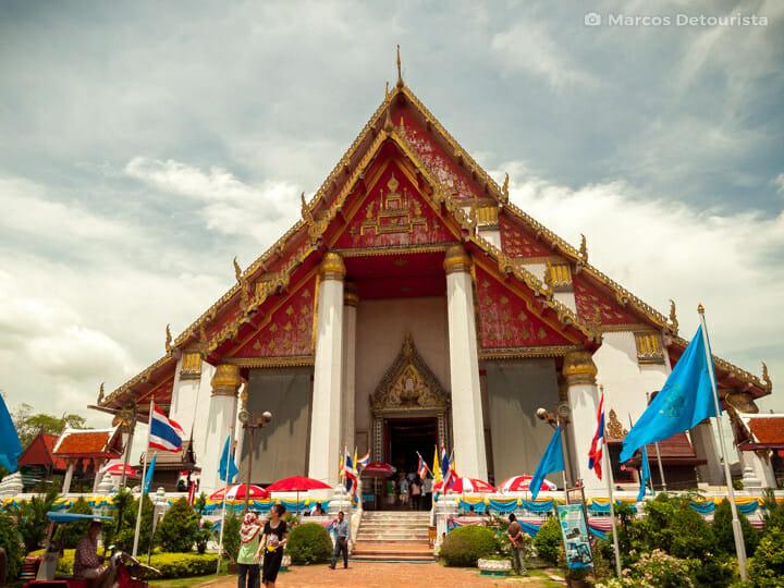 Wihan Phra Mongkhon Bophit, Ayutthaya