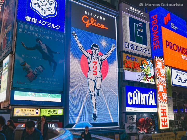 Glico Man Sign, Japan