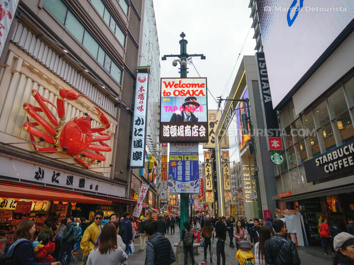 Dotonbori food district in Osaka, Japan