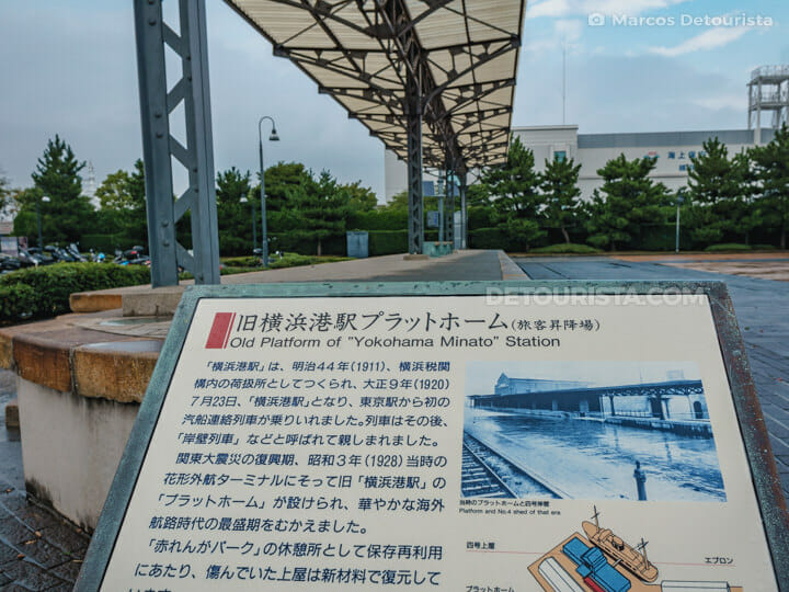 Old Platform of Yokohama Minato Station in Yokohama, Japan