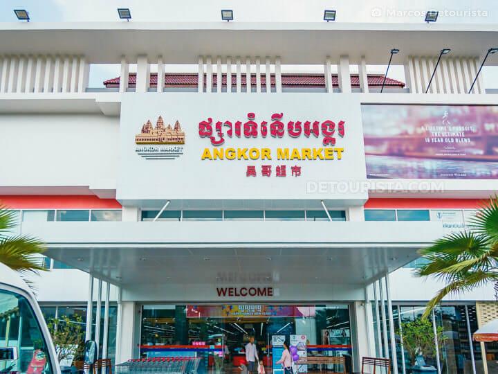 Angkor Market (supermarket) in Siem Reap, Cambodia