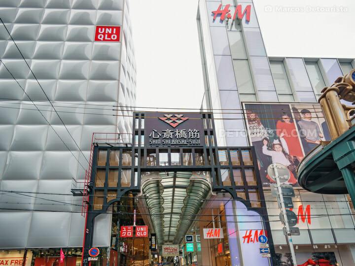 Shinsaibashi Shopping Arcade