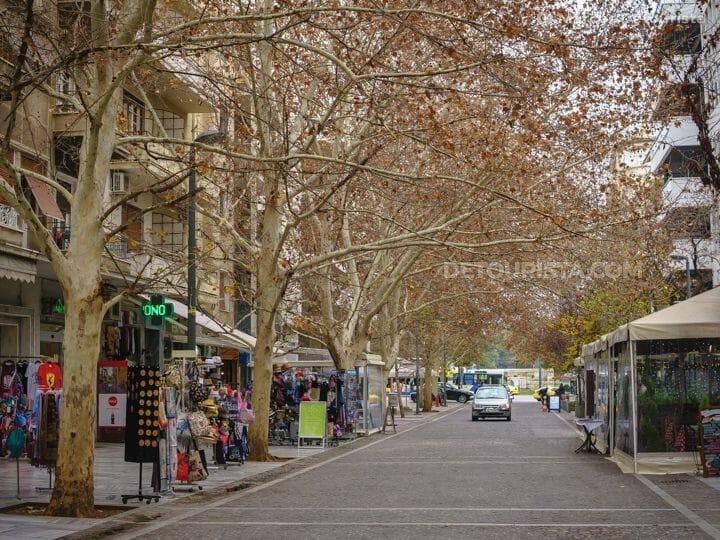 Dionysiou Areopagitou street in Koukaki District, Athens, Greece