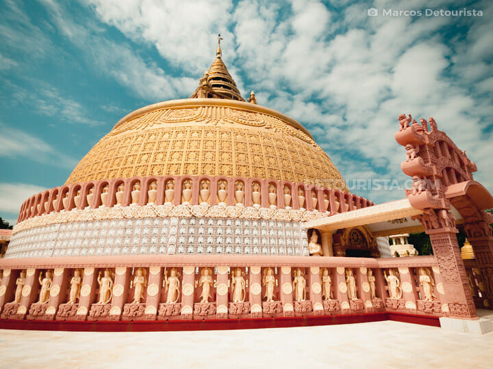 Thidagu World Buddhist University in Sagaing, Greater Mandalay, Myanmar