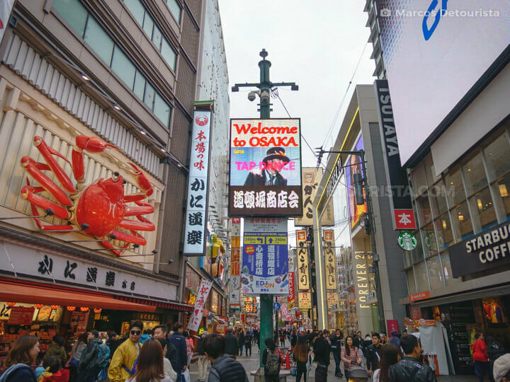 Dotonbori food district, Osaka