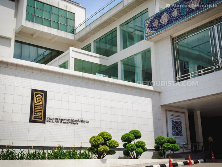Islamic Arts Museum  in Kuala Lumpur, Malaysia