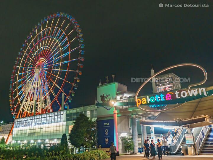Pallette Town, Odaiba, Tokyo