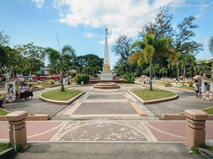 Samar Provincial Capitol grounds, Catbalogan City