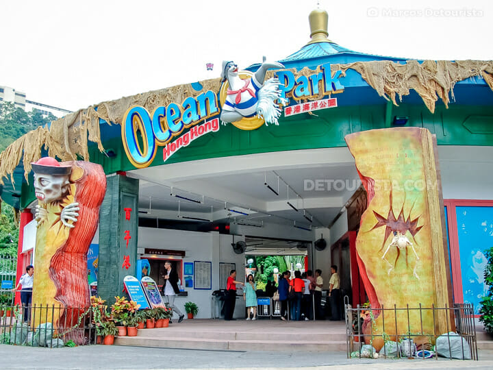 Ocean Park Hong Kong entrance