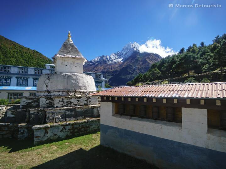 Sherpa Culture Museum