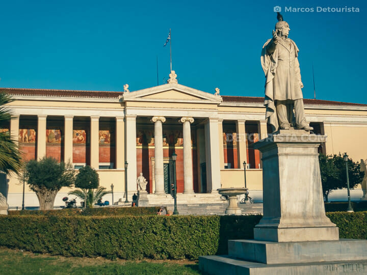 The University (Propylaea) - Athens Trilogy in Athens, Greece