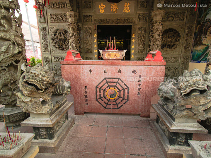 Yap Kongsi Temple, Penang
