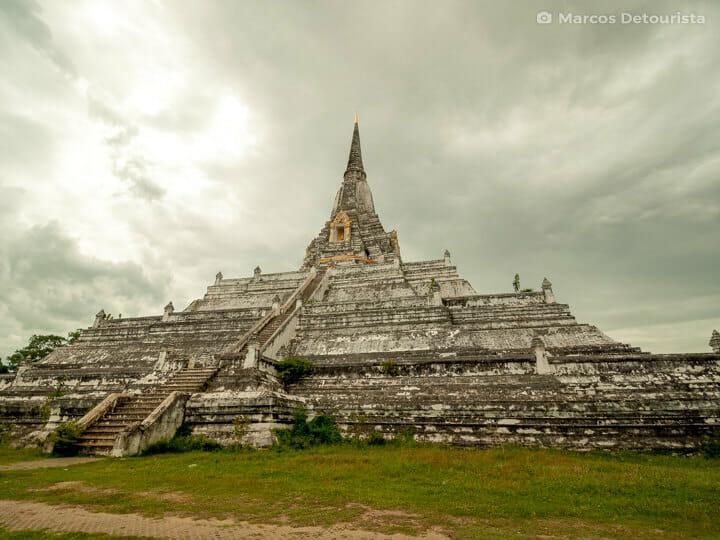 Wat Phu Khao Thong in Ayutthaya, Thailand