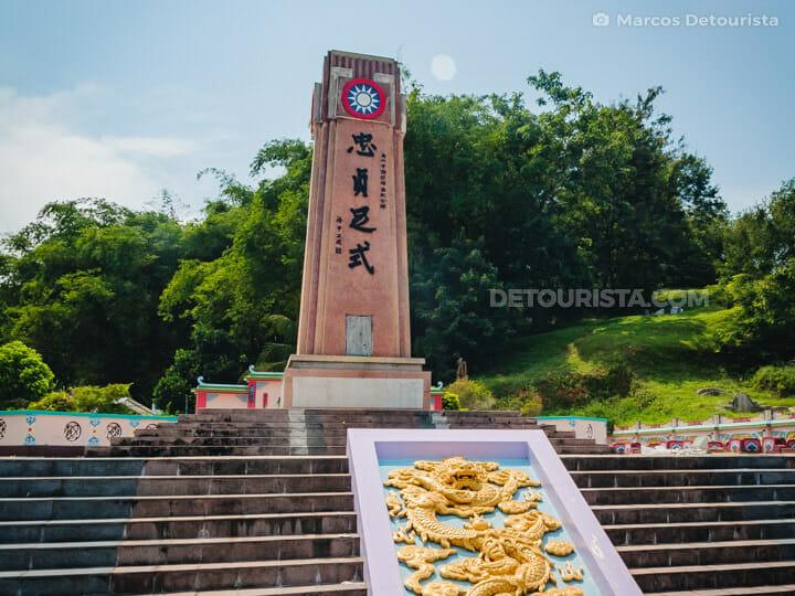 Bukit Cina Chinese Graveyard, Melaka