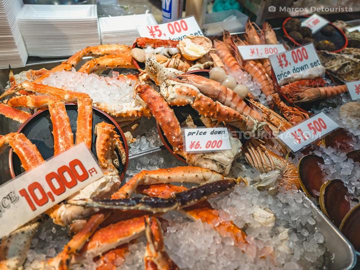 Kuromon Market, Osaka