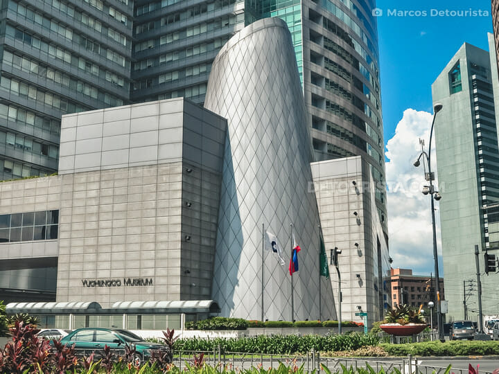 Yuchengko Museum, Makati City