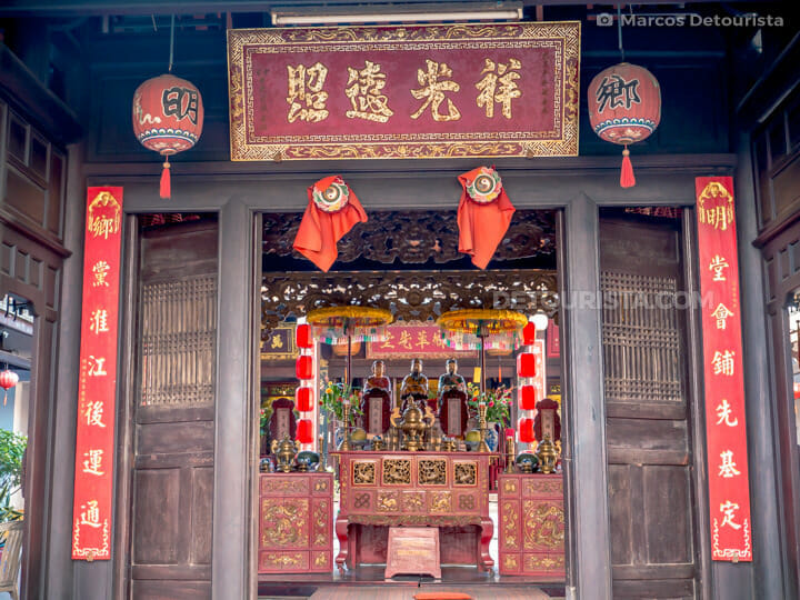 Minh Huong Ancestor Worship House, Hoi An