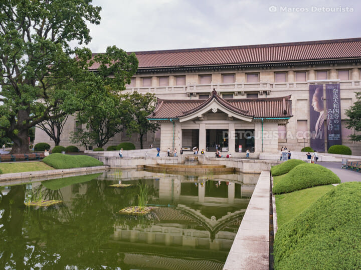 Tokyo National Museum, Tokyo