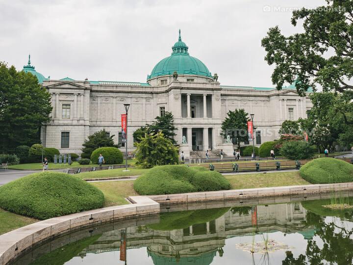 Tokyo National Museum Hyokeikan, Japan
